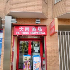 TA TUNG Universal